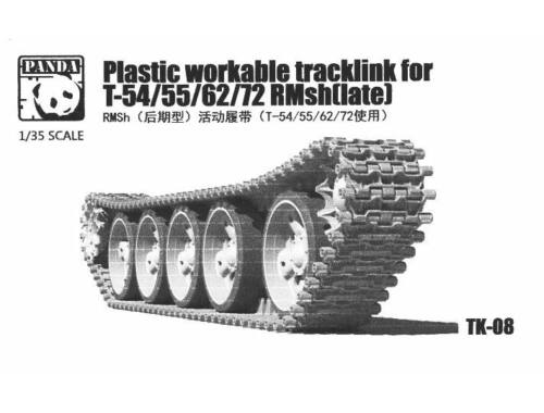 Panda Hobby Workable tracklink for T-54/55/62/72 RM sh(late)(Plasitc) 1:35 (TK-08)