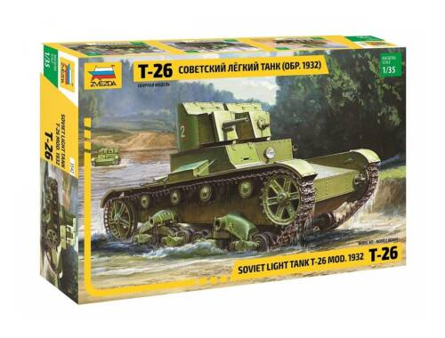 Zvezda T-26 Mod. 1932 1:35 (3542)