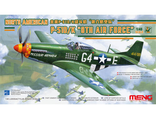MENG North American P-51D/K 8th Air Force 1:48 (LS-010)