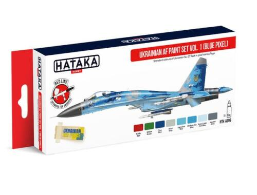 HATAKA Red Line Set (8 pcs) Ukrainian AF paint set vol. 1 (Blue Pixel) HTK-AS96