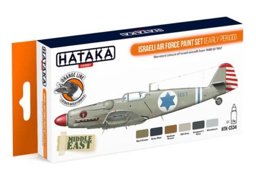 HATAKA Orange Line Set(6 pcs) Israeli Air Force paint set (early period) HTK-CS34