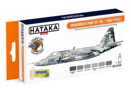 HATAKA Orange Line Set(6 pcs) Ukrainian AF paint set vol. 2 (Grey Pixel) HTK-CS109