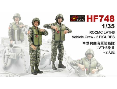 Hobby Fan ROCMC LVTH6 Vehicle Crew-2 Figures 1:35 (HF748)