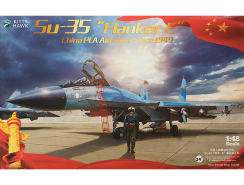 Kitty Hawk Su-35 PLAAF  Version  2.0 1:48 (80128)