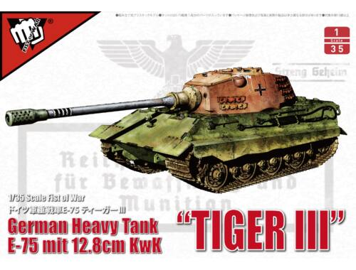 Modelcollect German WWII E-75 heavy tank with 128mm gun 1:35 (UA35012)
