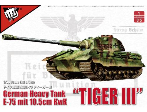 Modelcollect German WWII E-75 heavy tank with 105mm gun 1:35 (UA35013)