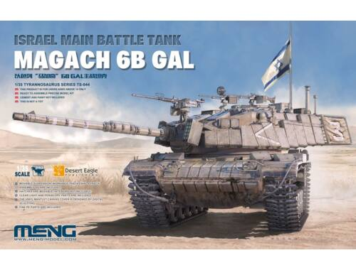 MENG Israel Main Battle Tank Magach 6B GAL 1:35 (TS-044)