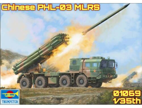 Trumpeter PHL-03 Multiple Launch Rocket System 1:35 (1069)