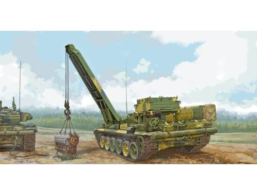 Trumpeter Russian BREM-1 Armoured Recovery Vehicle 1:35 (9553)