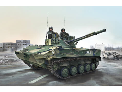 Trumpeter Russian BMD-4 Airborne Fighting Vehicle 1:35 (9557)
