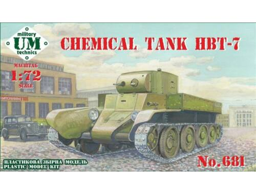 Unimodels HBT-7 Chemical tank 1:72 (UMT681)