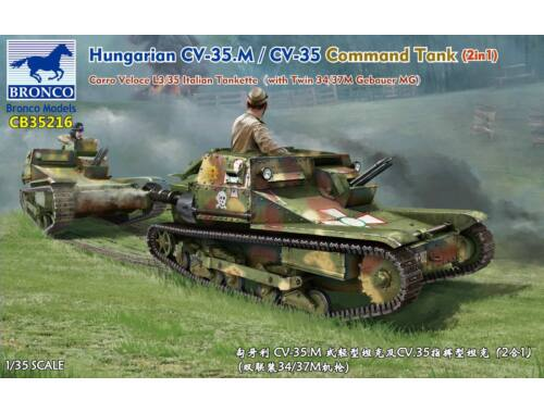 Bronco Hungarian CV-35.M/CV-35 Command Tank (2in1) 1:35 (CB35216)