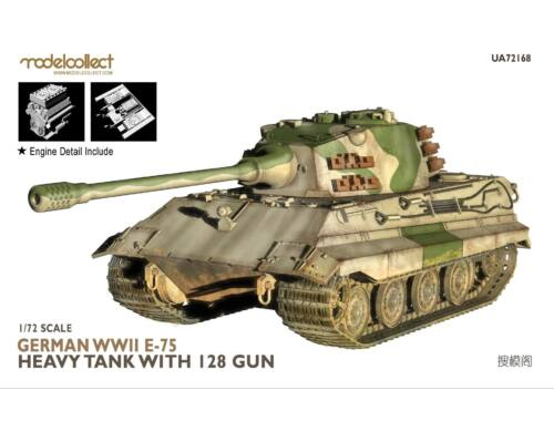 Modelcollect German WWII E-75 heavy tank with 128 gun 1:72 (UA72168)