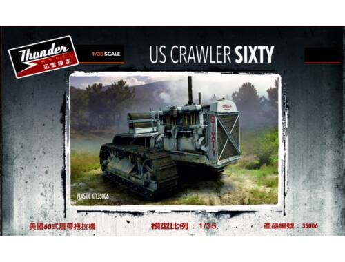 Thundermodels US Crawler SIXTY 1:35 (35006)