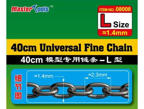 Trumpeter Master Tools 40CM Universal Fine Chain L Size 1.4mmX2.3mm (8008)