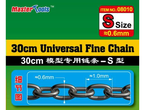 Trumpeter Master Tools 30CM Universal Fine Chain S Size 0.6mmX1.0mm (8010)