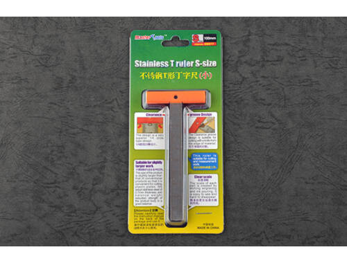 Trumpeter Master Tools Stainless T Ruler S-size (9977)
