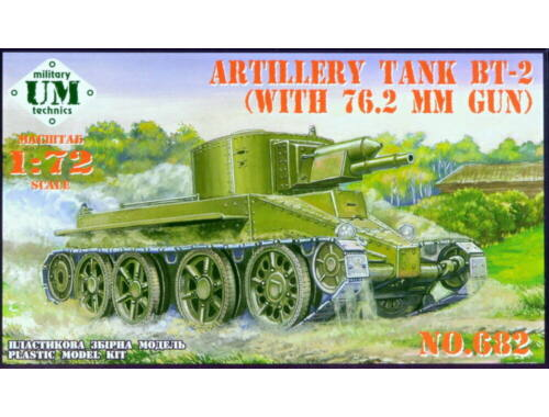 Unimodels BT-2 Artillery tank with 7.62mm gun 1:72 (UMT682)
