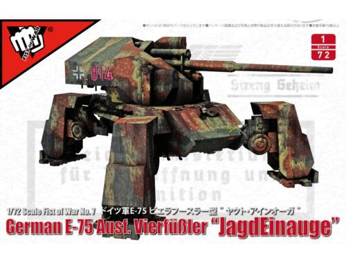Modelcollect Fist of War German WWII E-75 Ausf.Vierfubler Jagdeinauge 1:72 (UA72348)