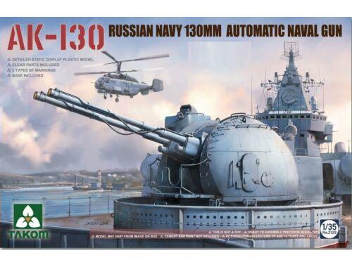 Takom Russian AK-130 Automatic Naval Gun Turret 1:35 (2129)