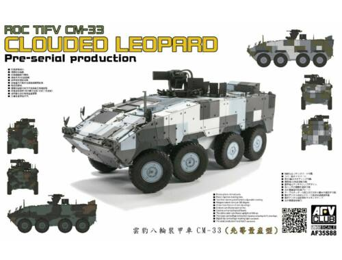 AFV-Club ROC TIFV CM-33 CLOUDED LEOPARD Per-serial Production 1:35 (AF35S88)