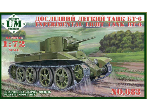 Unimodels BT-6 Experimental light tank 1:72 (T683)