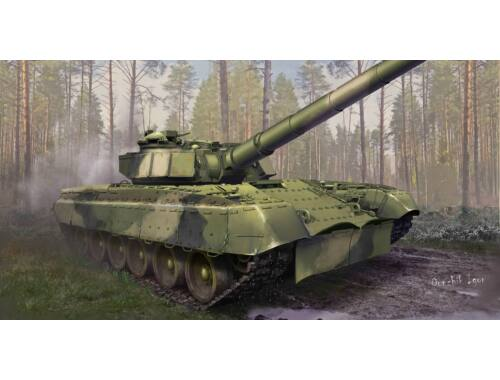 Trumpeter Object 292 1:35 (9583)