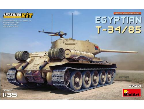 MiniArt Egyptian T-34/85. Interior Kit 1:35 (37071)