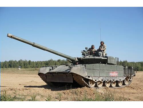 Trumpeter Russian T-80BVM MBT 1:35 (9587)