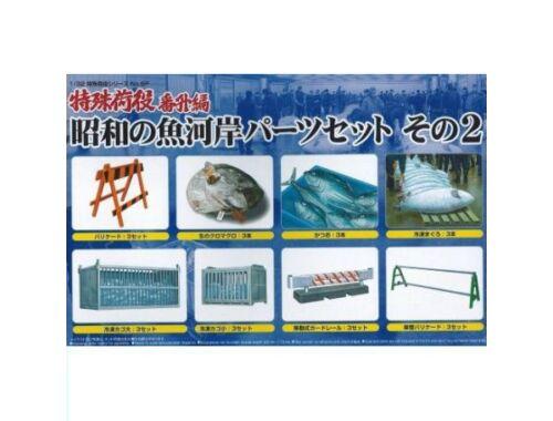 Special Cargo WS ERA Fish Market Set no.2 1:32 (04926)