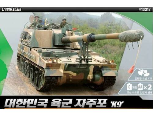 Academy K9 SELF-PROPELLED ARTILLERY 1:48 (13312)