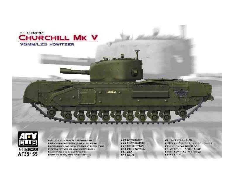 AFV Club Churchill MK V tank 1:35 (AF35155)