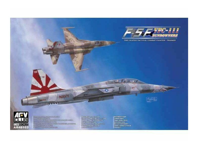 AFV-Club-AR48103 box image front 1