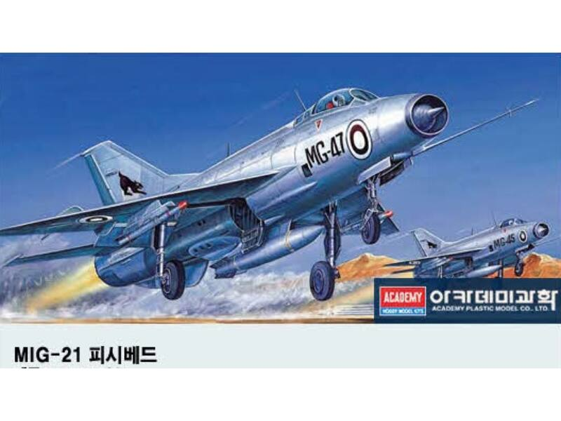 Academy-12442 box image front 1
