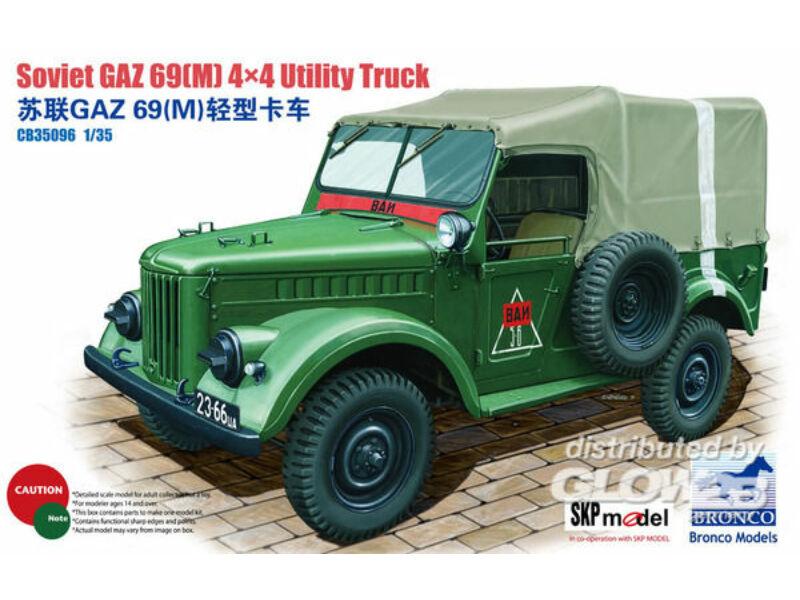 Bronco Models-CB35096 box image front 1