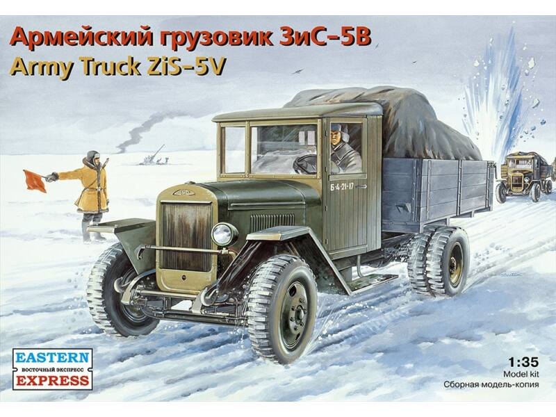Eastern Express-35151 box image front 1