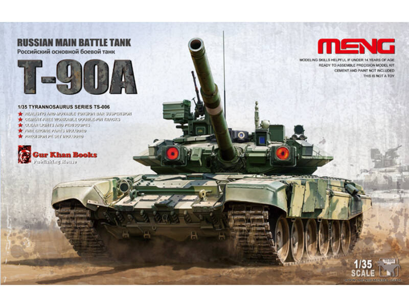 MENG-Model-TS-006 box image front 1