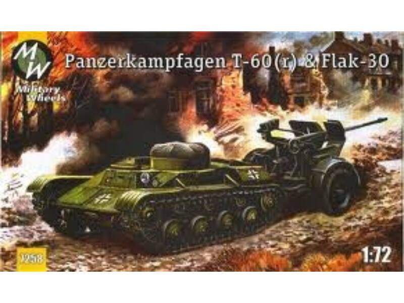 Military Wheels-7258 box image front 1