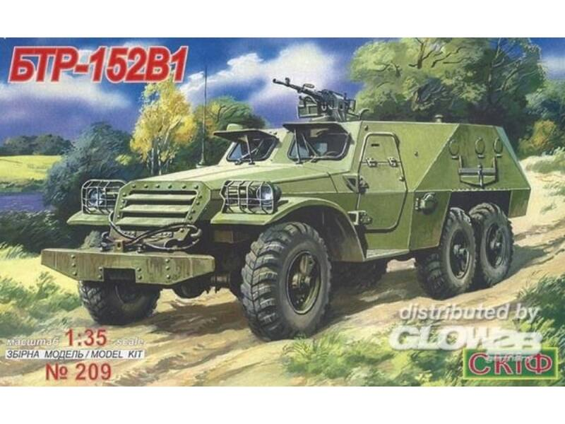 Skif-209 box image front 1