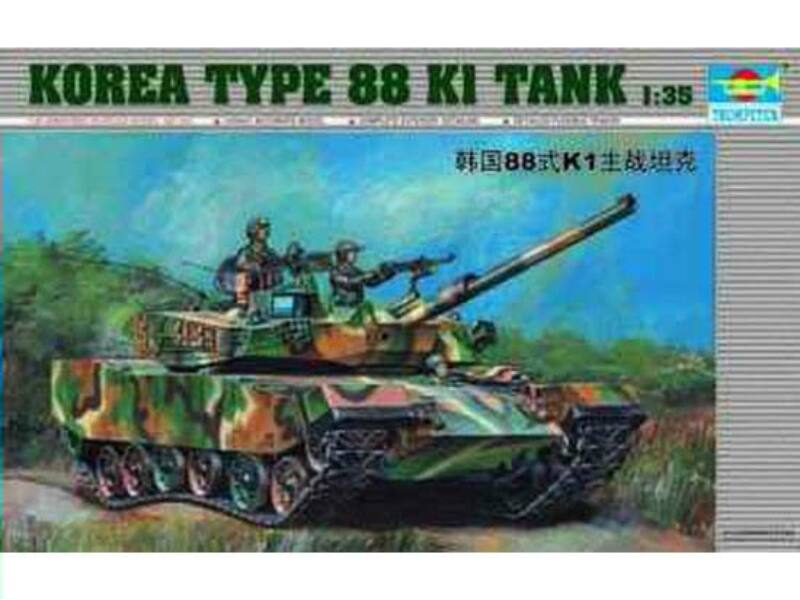 Trumpeter-00343 box image front 1