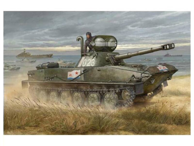 Trumpeter-00381 box image front 1
