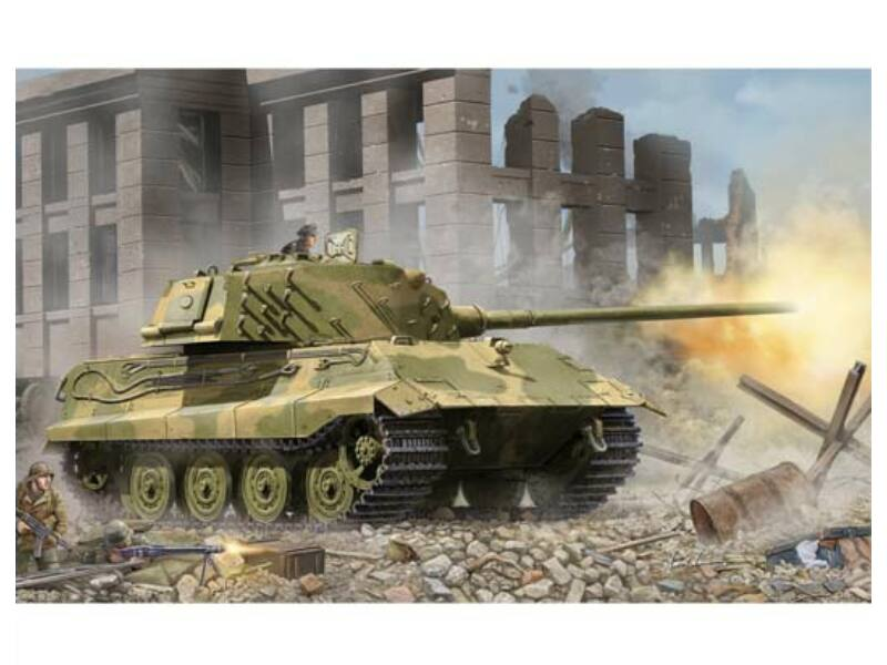 Trumpeter-01538 box image front 1