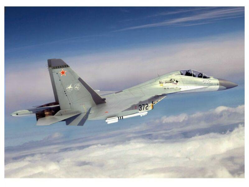 Trumpeter Su-30MKK Flanker-G 1:32 (02271)