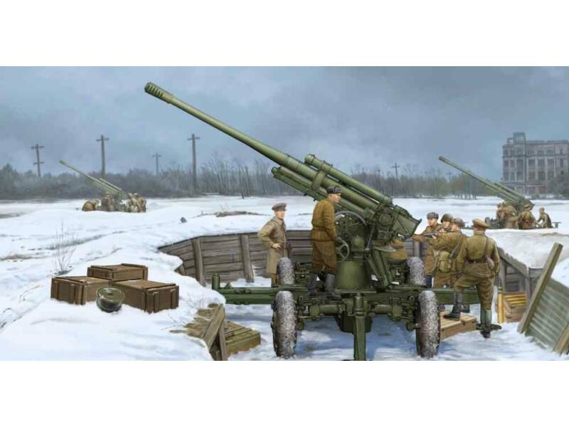 Trumpeter-02341 box image front 1
