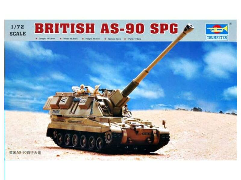 Trumpeter-07221 box image front 1