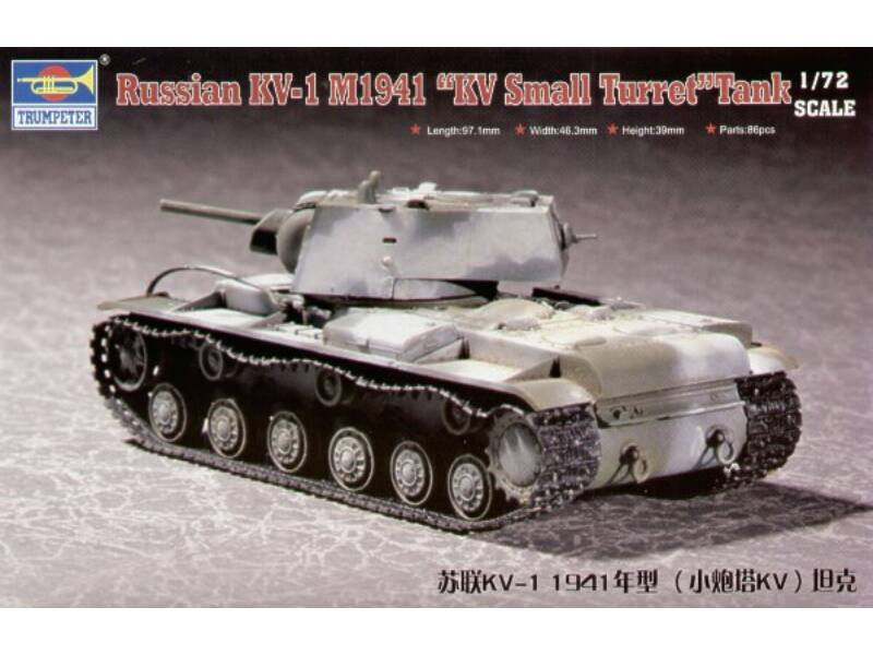 Trumpeter-07232 box image front 1