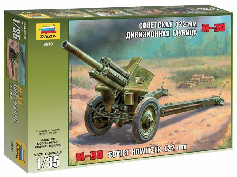Zvezda-3510 box image front 1