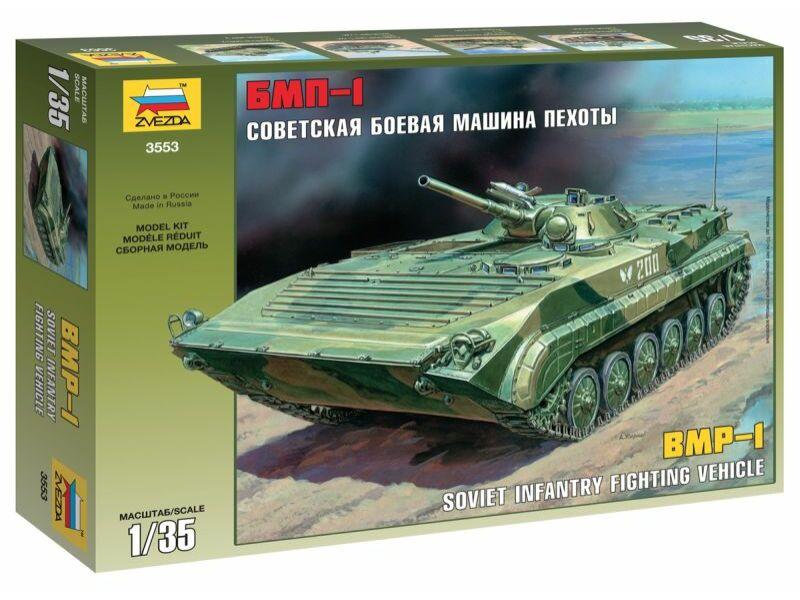 Zvezda-3553 box image front 1