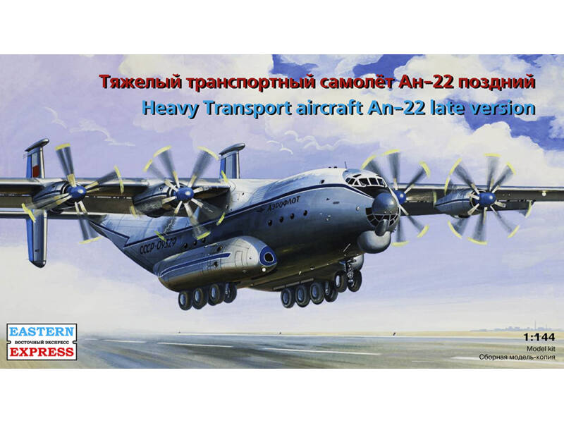 "Eastern Express Antonov An-22""Antaeus""Russian heavy transport aircraft 1:144 (14480)"