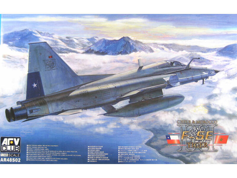 AFV-Club-AR48S02 box image front 1